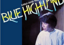 BLUE HIGH―LAND