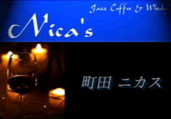 Jazz Coffee & Whisky  Nica's